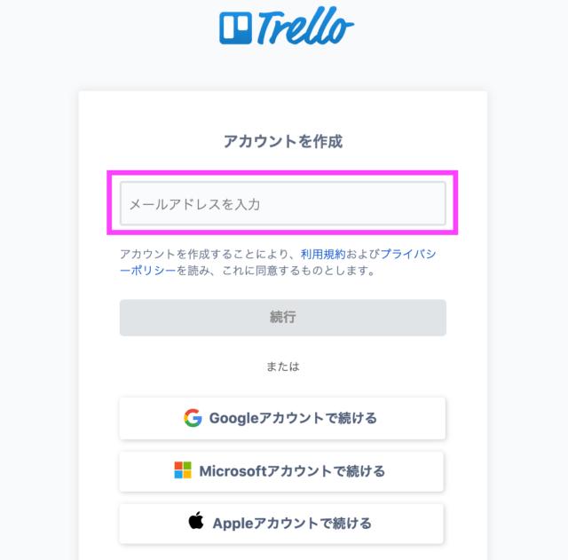 Trello_PC1