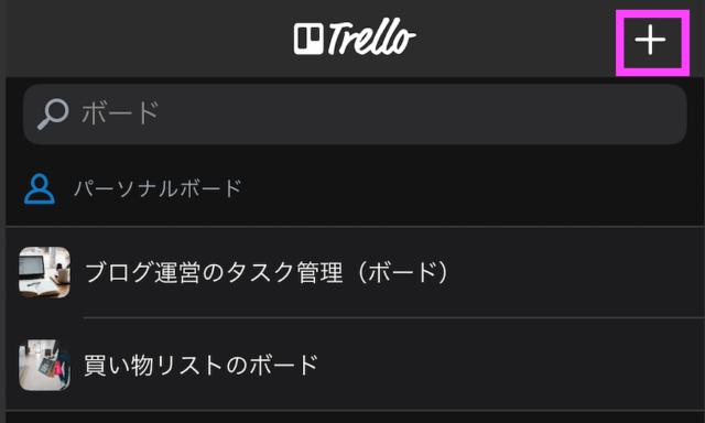 Trello_app01