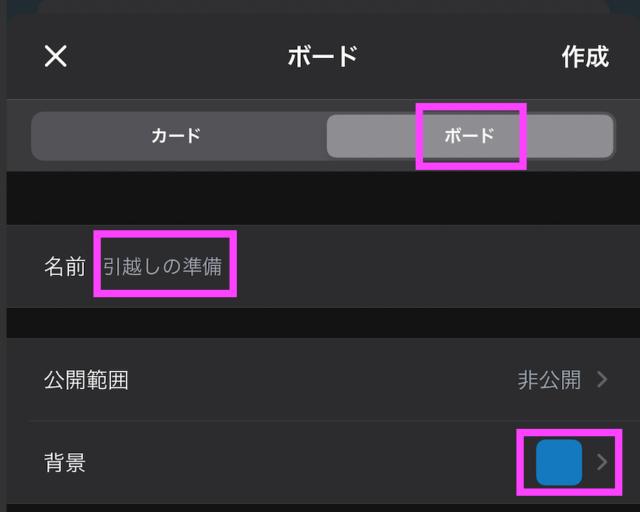 Trello_app02