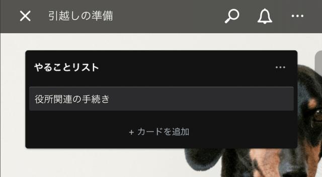 Trello_app12