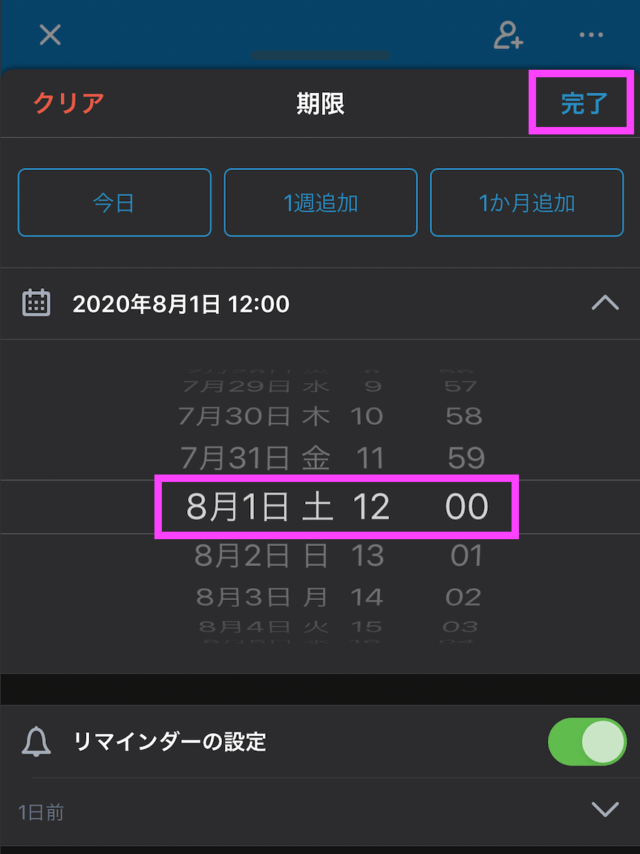 Trello_app19