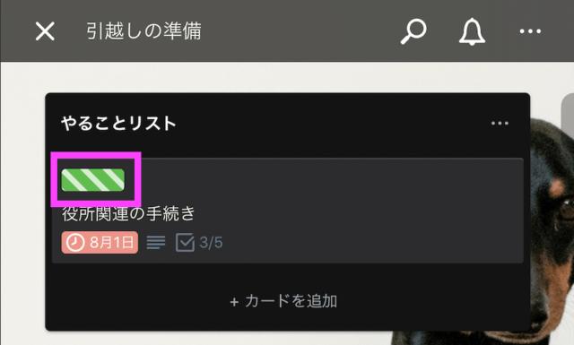 Trello_app30