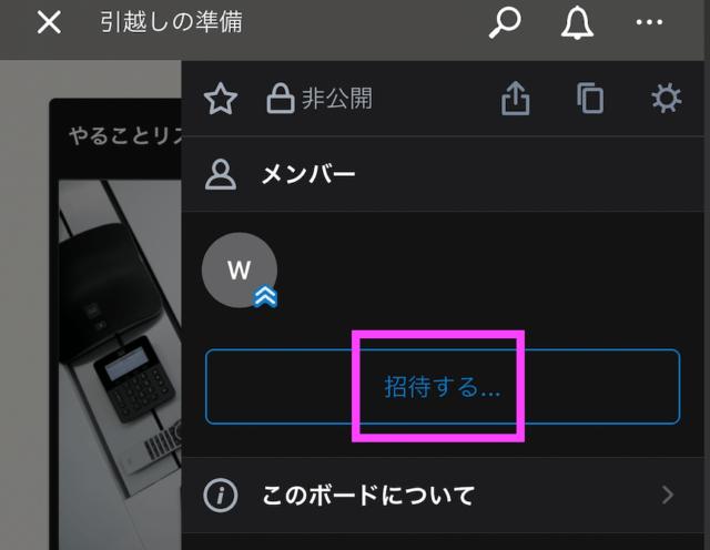 Trello_app36