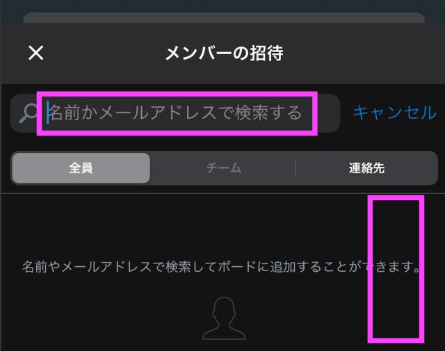 Trello_app37