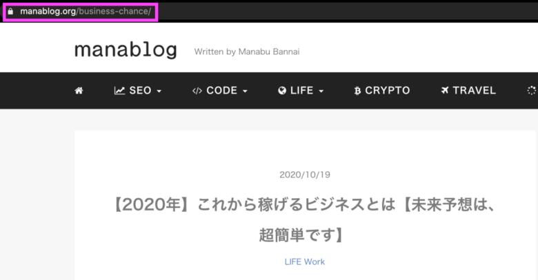 manablog_screenshot