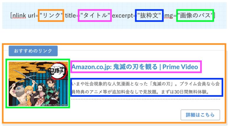 blogcard_shortcode_example