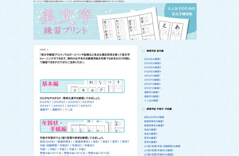 http://bimoji-print.com