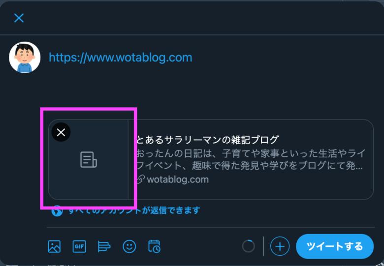 Twitter_card_01
