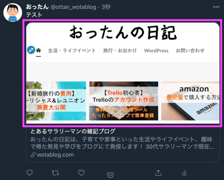 Twitter_card_03