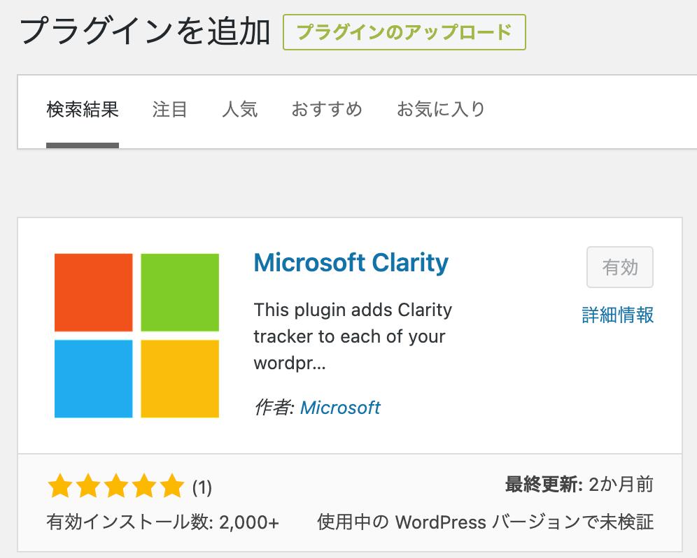 clarity_step_08
