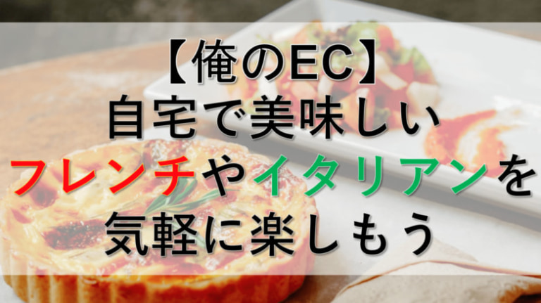 oreno_icatch