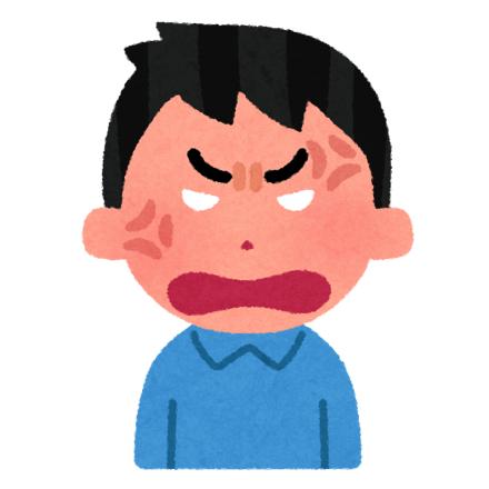 man_angry4